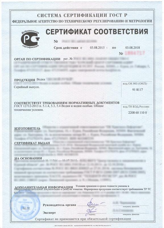 Екатеринбург сертификация промышленной продукции сертификация кабеля мкш