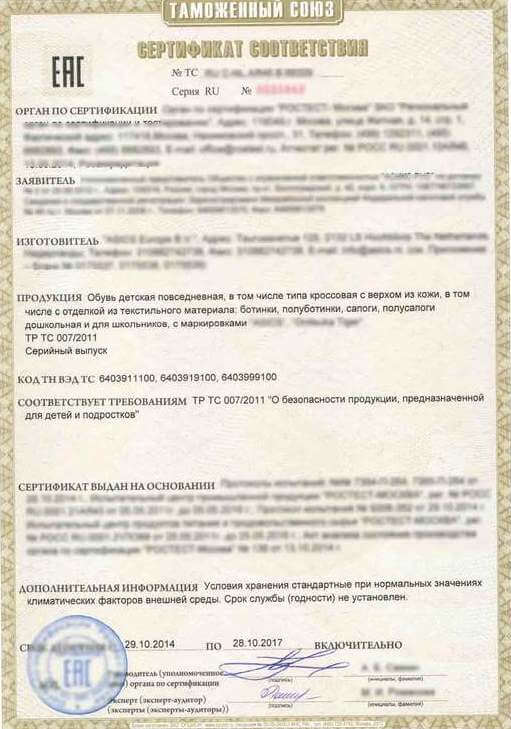 Сертификация оборудования гостиницы иркутска сертификация спецодежды из китая