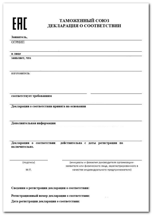 Сертификация ортопедической продукции сертификация производства сухих строительны смесей