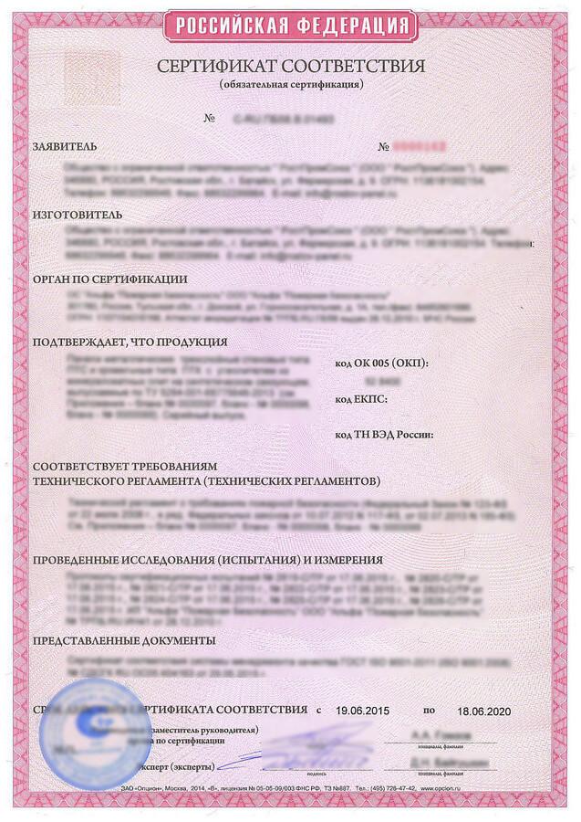 Сертификация вороне получение сертификата по егэ