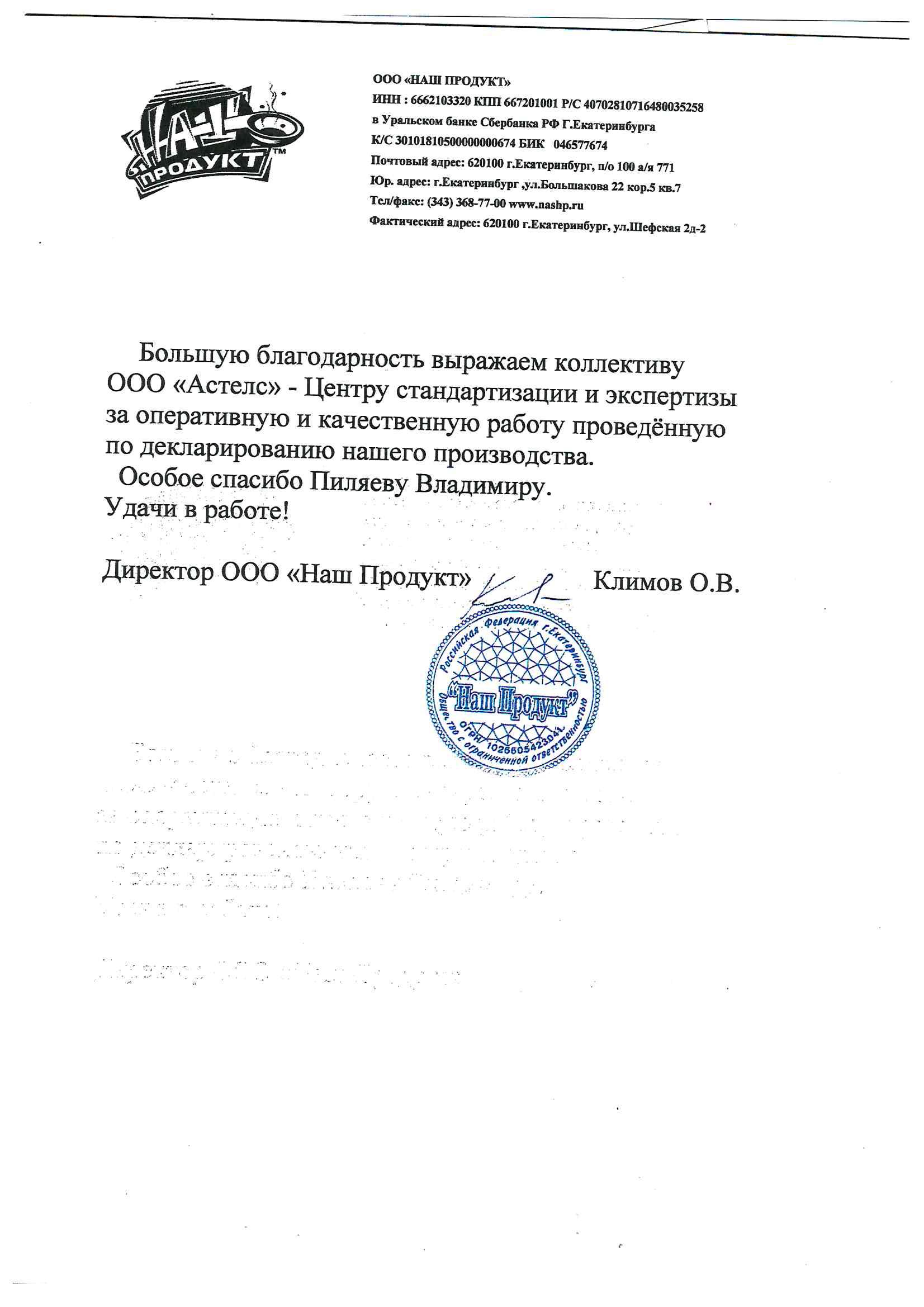 Работа в красноярске стандартизация сертификация метрология стандартизация и сертификация тест